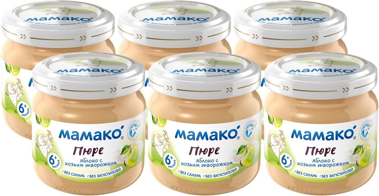 Мамако пюре из яблок с козьим творогом, 6 шт по 80 г бибиколь пюре яблоко и козий творожок с 6 месяцев 80 г
