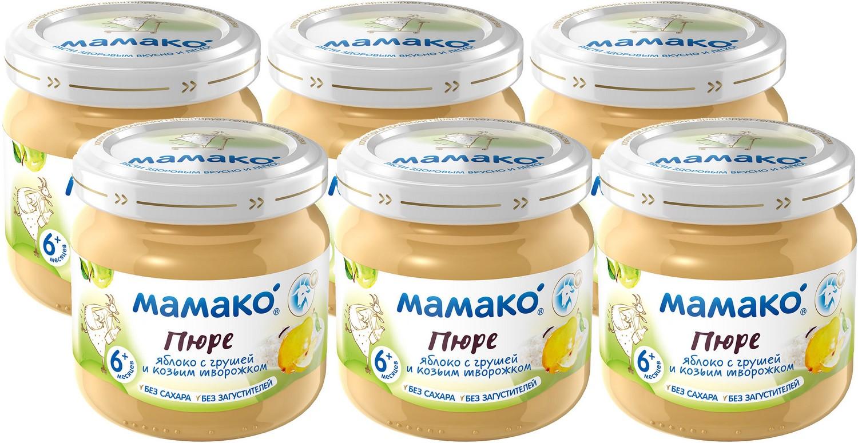 Мамако пюре из яблок с грушей и козьим творогом, 6 шт по 80 г бибиколь пюре яблоко и козий творожок с 6 месяцев 80 г