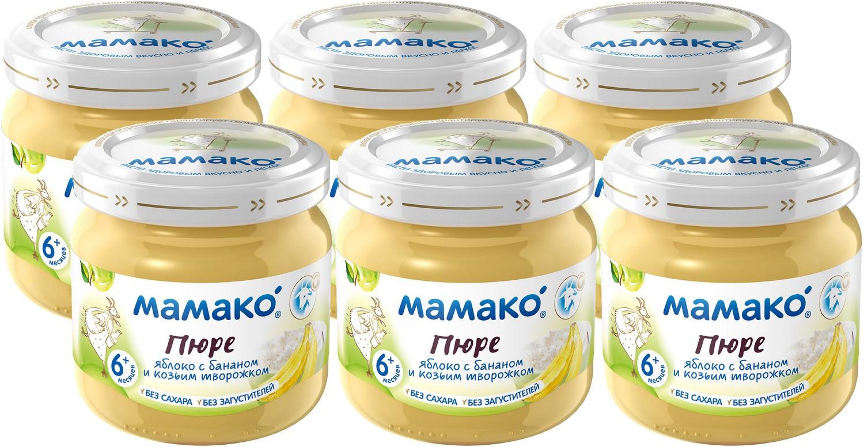 Мамако пюре из яблок с бананом и козьим творогом, 6 шт по 80 г бибиколь пюре яблоко и козий творожок с 6 месяцев 80 г