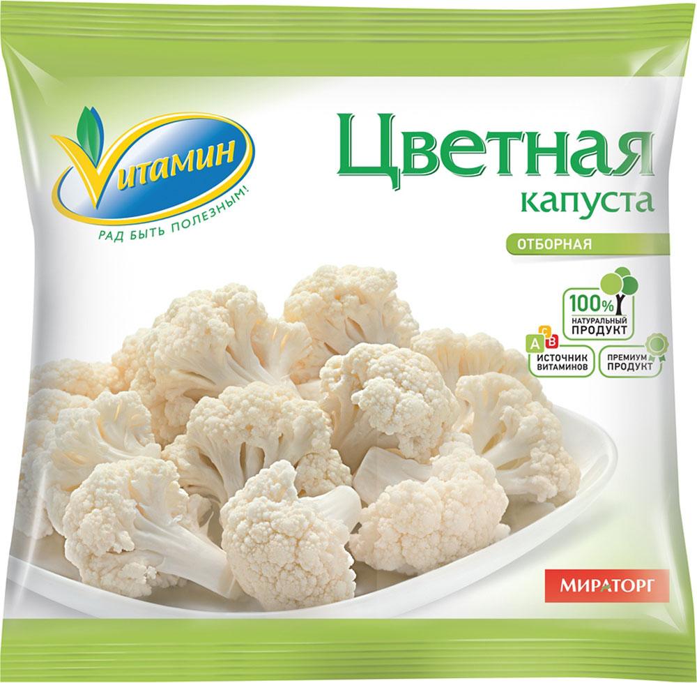 Цветная капуста Vитамин, 400 г шницель с картофельным пюре под сливочно грибным соусом мираторг 350 г