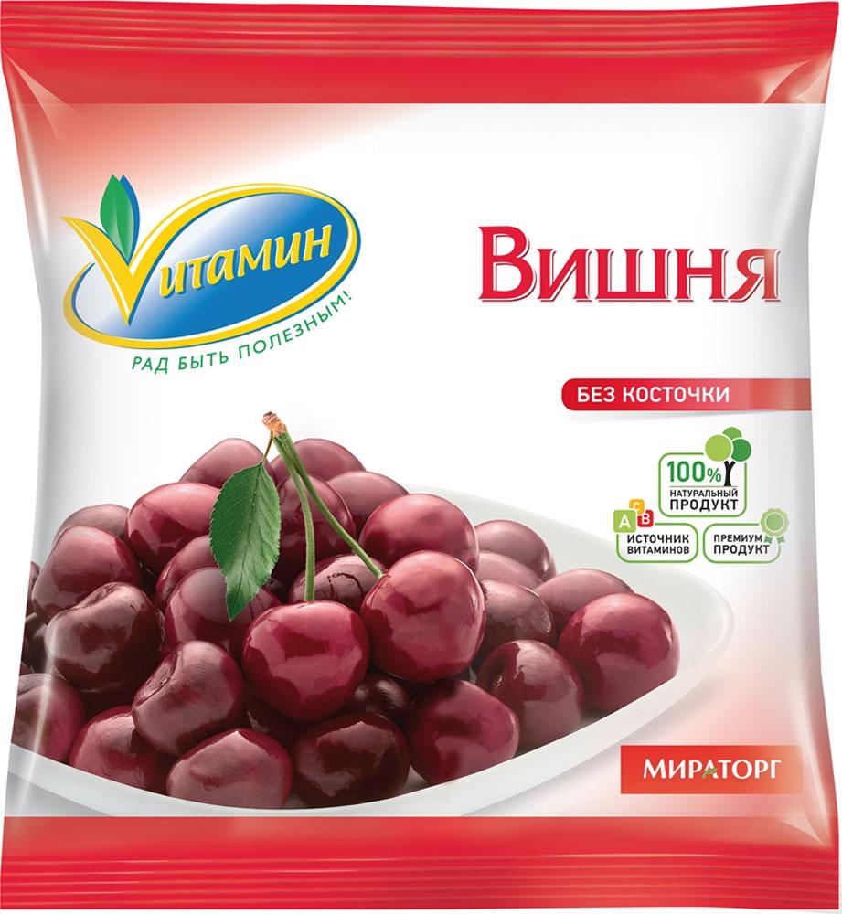 Вишня без косточки Vитамин, 300 г аминокислоты bcaa pro mychoice nutrition вишня 375 гр