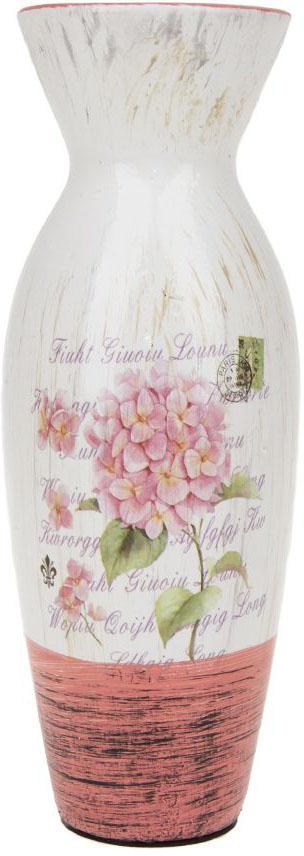 Ваза для цветов ArtHouse Гортензия, цвет: белый, светло-розовый, высота 25 см. 70417