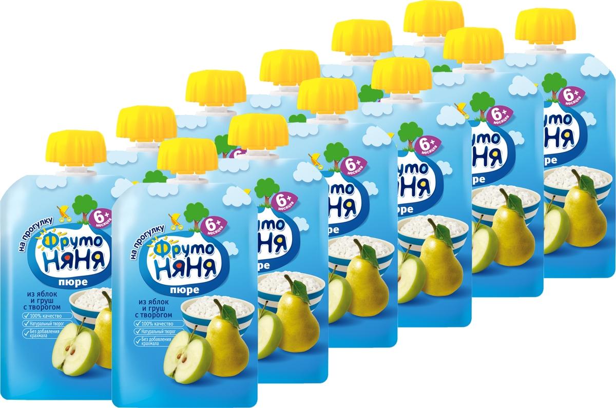 Пюре ФрутоНяня из яблок и груш с творогом с 6 месяцев, 12 шт по 90 г фрутоняня пюре десерт из манго апельсина яблока и банана с 7 месяцев 90 г