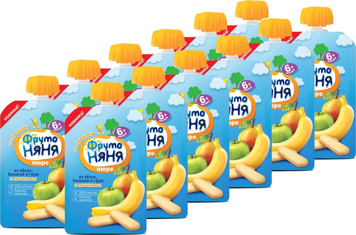 Пюре ФрутоНяня из яблок с бананом, грушей и печеньем с 6 месяцев, 12 шт по 90 г фрутоняня пюре десерт из манго апельсина яблока и банана с 7 месяцев 90 г