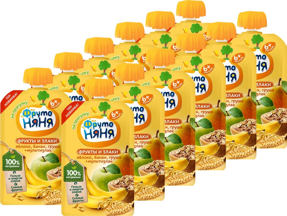 Пюре ФрутоНяня из яблок с бананом, грушей и злаками с 6 месяцев, 12 шт по 130 г фрутоняня сок из яблок и груш 25 шт по 0 5 л