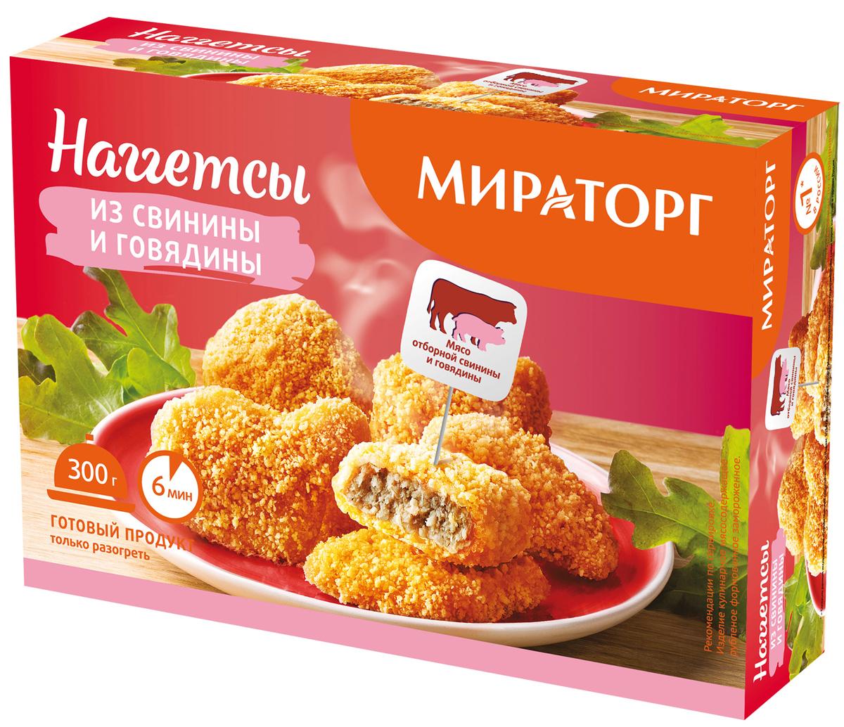 Наггетсы из свинины и говядины Мираторг, 300 г