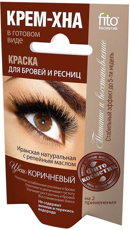 Fito Косметик Краска для бровей и ресниц Крем-хна коричневая, 4 г bio henna premium хна для бровей светло коричневая