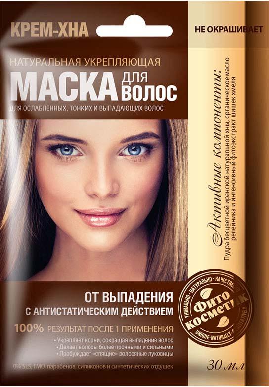 Fito Косметик Маска для волос Крем-хна от выпадения, 30 мл fito косметик маска для волос репейная питательная 155 мл ведерко