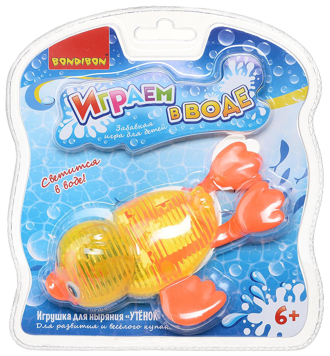 Bondibon Игрушка для ванной Играем в воде Утенок цвет желтый keenway игрушка для ванной лодочка цвет желтый фиолетовый