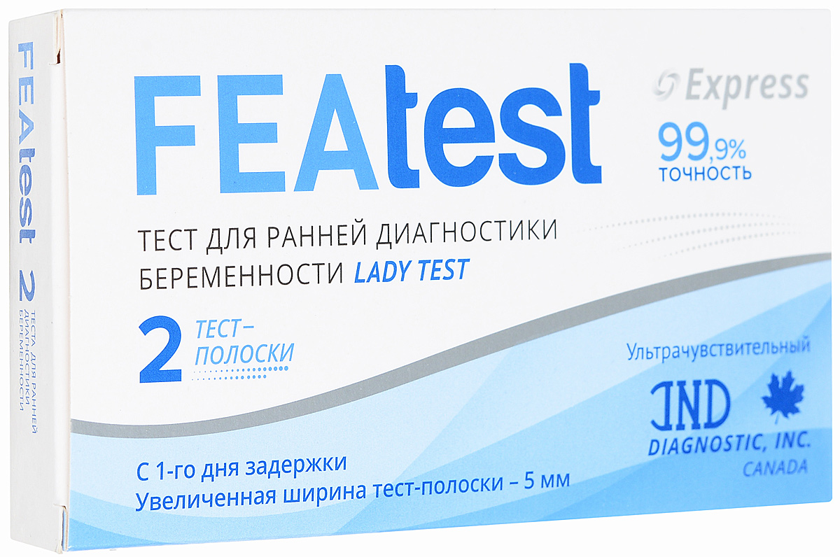 FEAtestТест для определения беременности LADY TEST №2 . ...