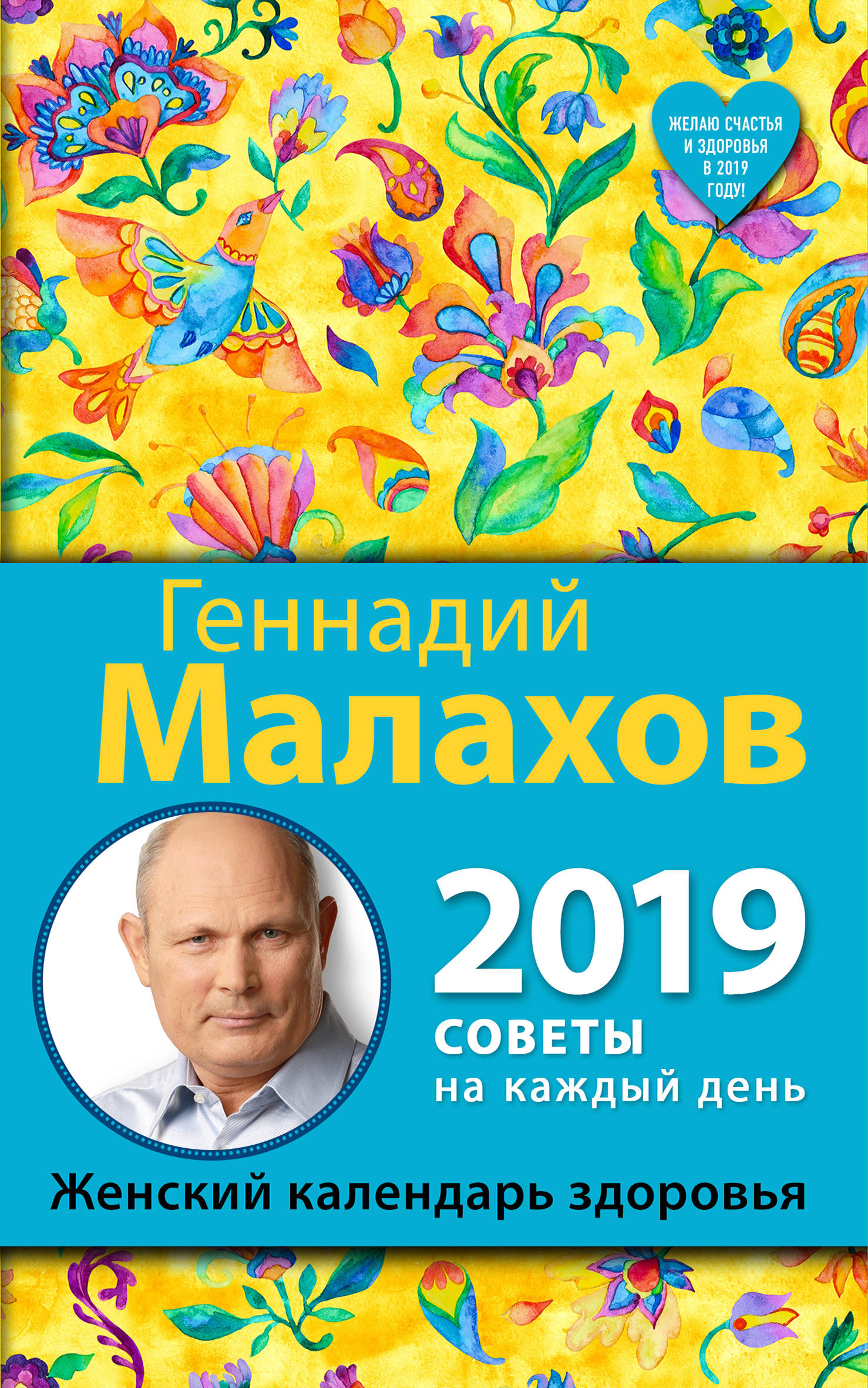 Ирина - день ангела в 2019 году новые фото