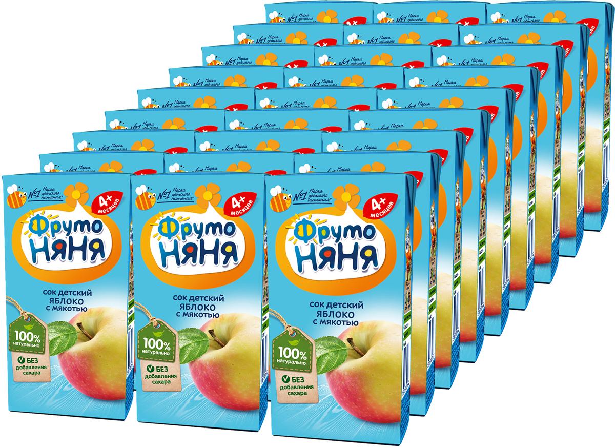 Фото - ФрутоНяня сок из яблок с мякотью, с 4 месяцев, 27 шт по 0,2 л фрутоняня сок из яблок 0 5 л
