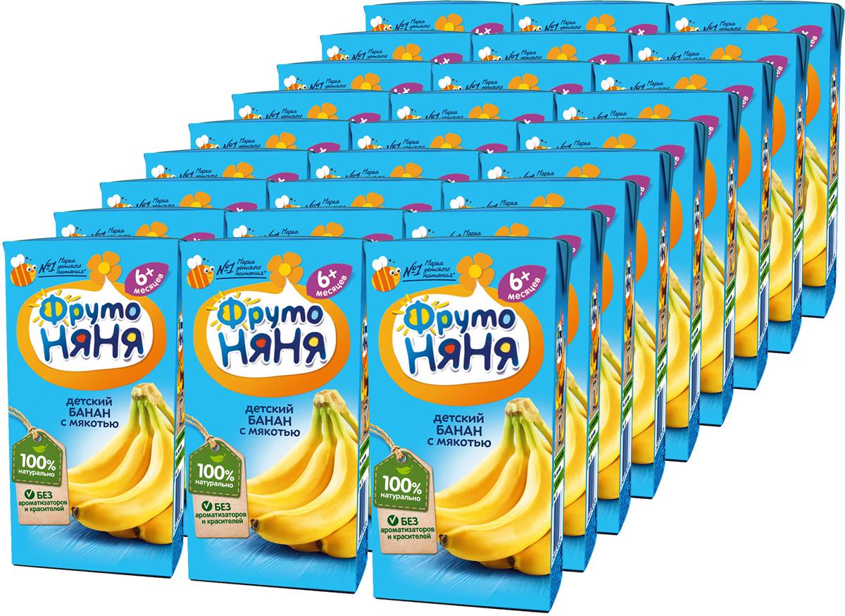 ФрутоНяня нектар из бананов с мякотью, с 6 месяцев, 27 шт по 0,2 л фрутоняня сок из яблок и груш 25 шт по 0 5 л