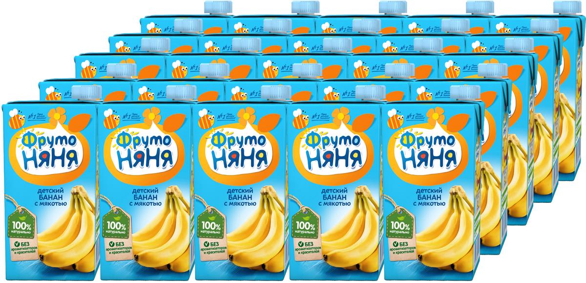 ФрутоНяня нектар из бананов, 25 шт по 0,5 л фрутоняня морс из клюквы и малины 25 шт по 0 5 л