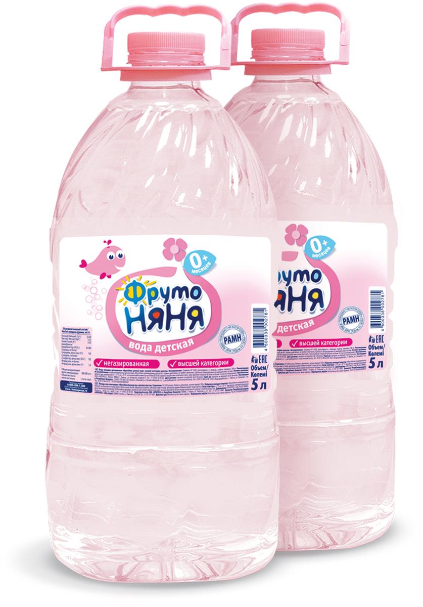 ФрутоНяня вода артезианская питьевая негазированная, 2 шт по 5 л фрутоняня молоко ультрапастеризованное 2 5% 12 штук по 0 5 л