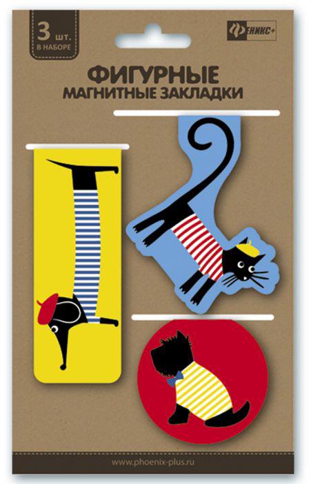 Феникс+ Закладка для книг Милые животные цвет голубой желтый красный черный 3 шт
