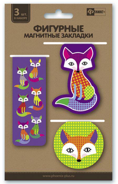 Феникс+ Закладка для книг Радужные лисички цвет фиолетовый зеленый оранжевый розовый 3 шт