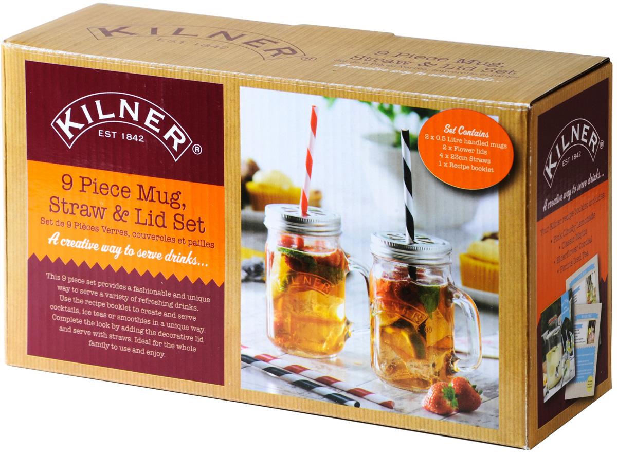 Набор банок Kilner, с ручками, с трубочками, 6 предметов супер милкшейки и лимонады заряжайся бодростью и витаминами