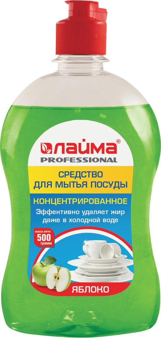 """Средство для мытья посуды Лайма """"Яблоко"""", 500 мл"""