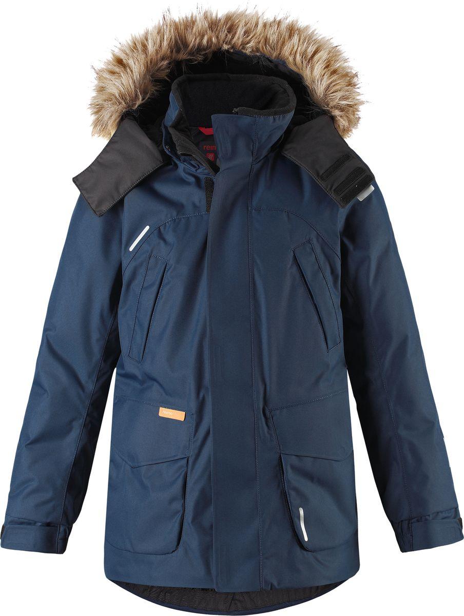 Куртка детская Reima Reimatec Serkku, цвет: синий. 5313546980. Размер 116