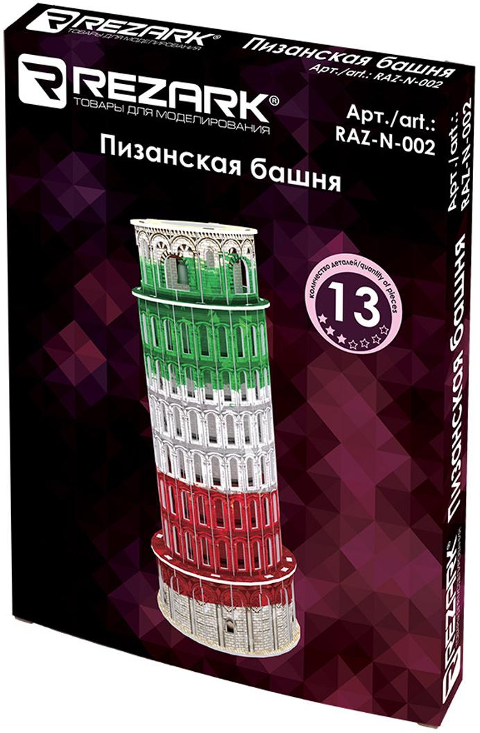 Rezark Модель для сборки Пизанская башня