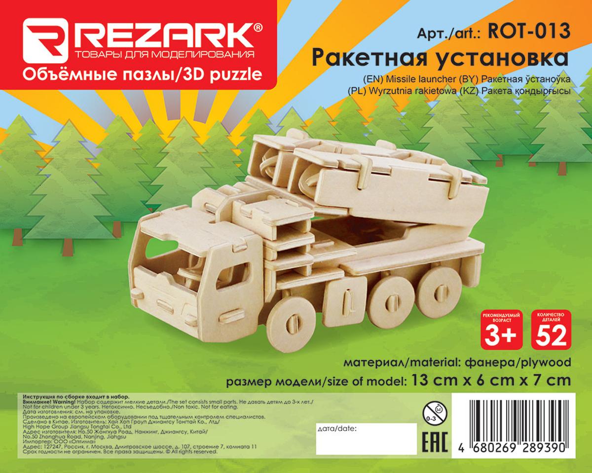 Rezark 3D Пазл Ракетная установка