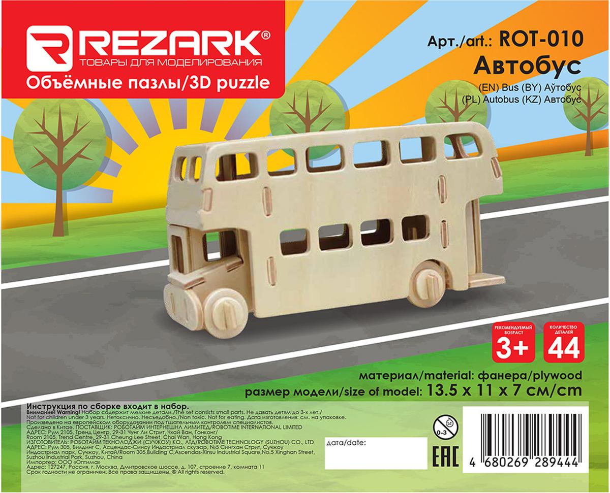 Rezark 3D Пазл Автобус