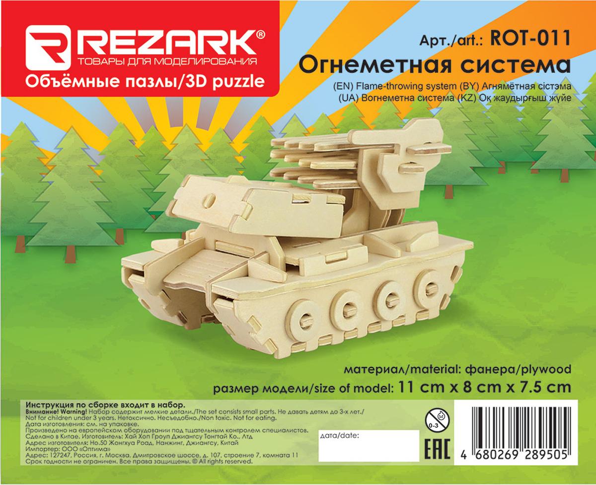Rezark 3D Пазл Огнеметная система