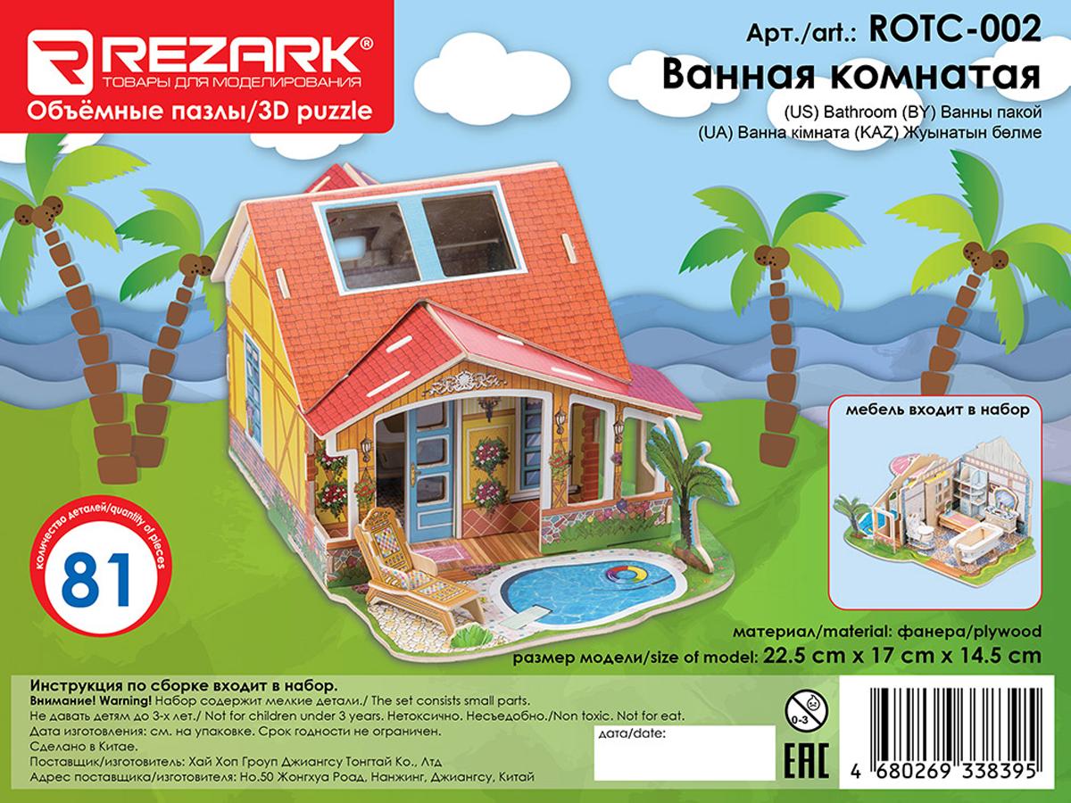 Rezark 3D Пазл Ванная комната