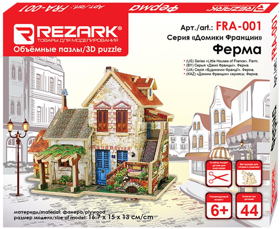 Rezark Модель для сборки Домики Франции Ферма