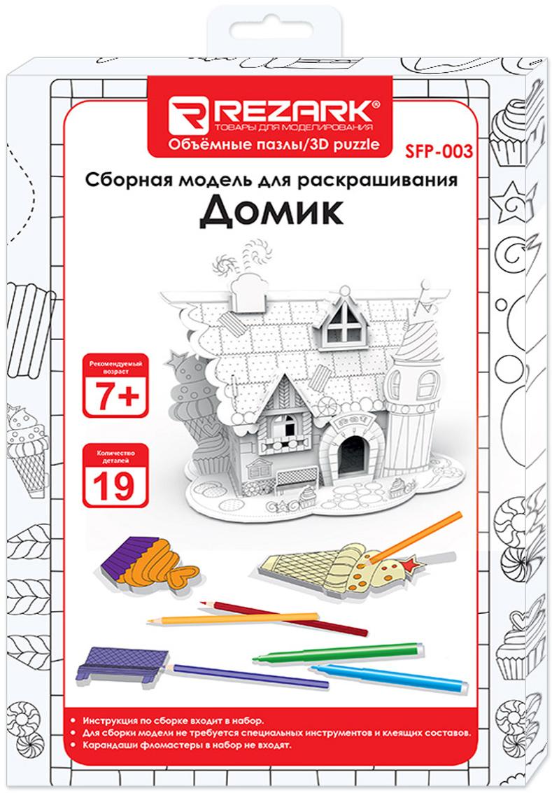 Rezark 3D Пазл для раскрашивания Домик