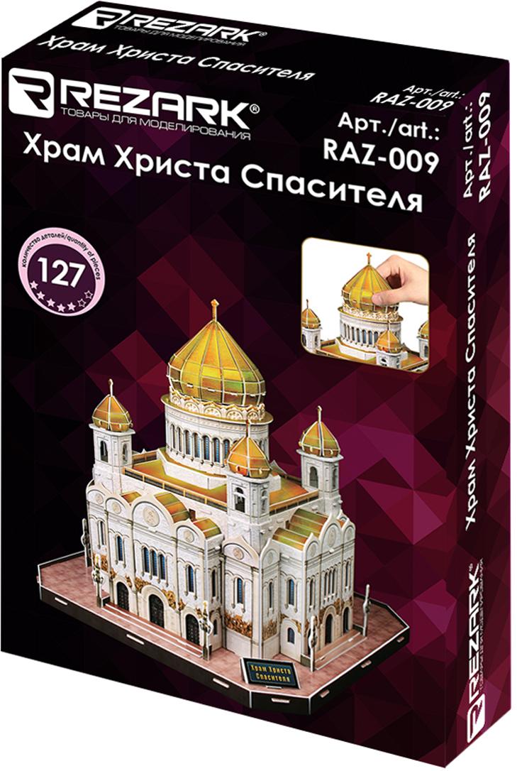Rezark Модель для сборки Храм Христа Спасителя