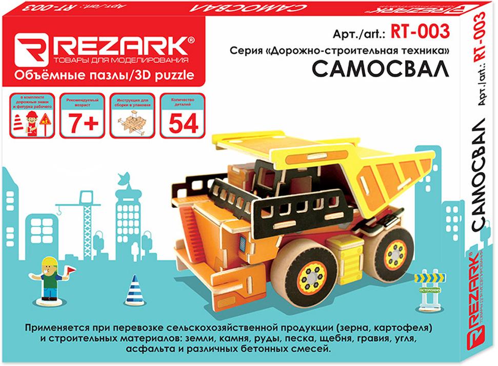 Rezark 3D Пазл Дорожно-строительная техника Самосвал