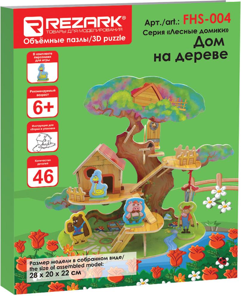 Rezark 3D Пазл Лесные домики Дом на дереве