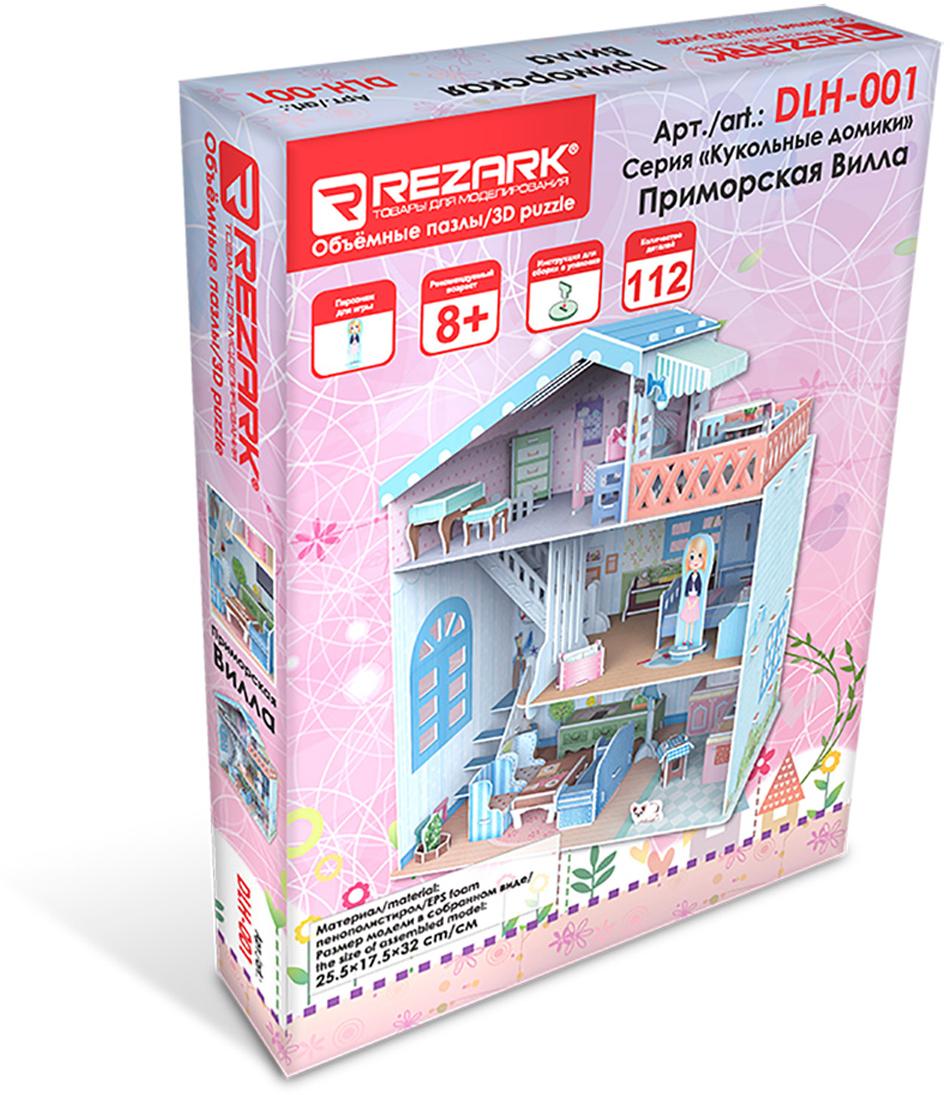Rezark 3D Пазл Кукольные домики Приморская вилла