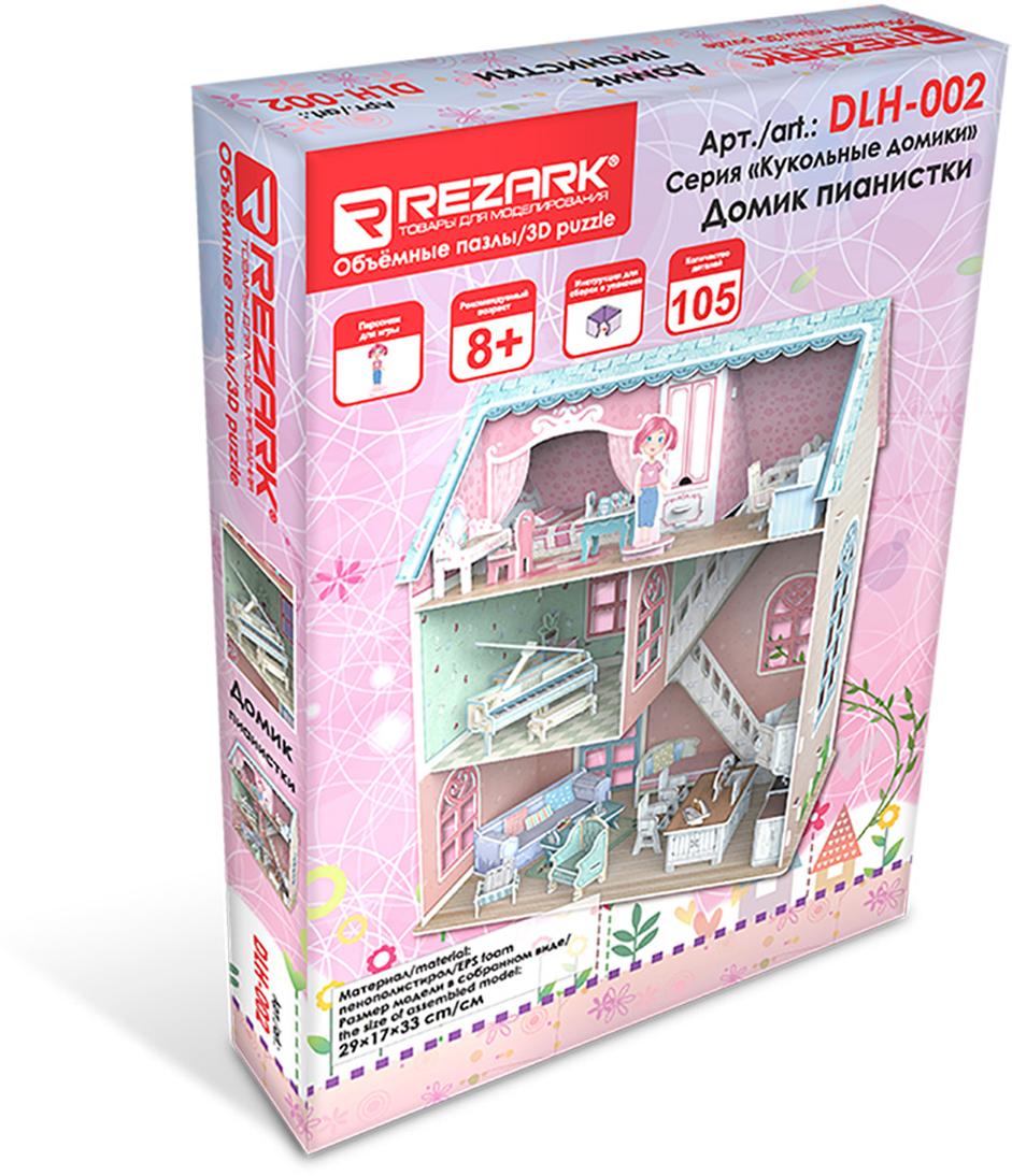 Rezark 3D Пазл Кукольные домики Домик пианистки