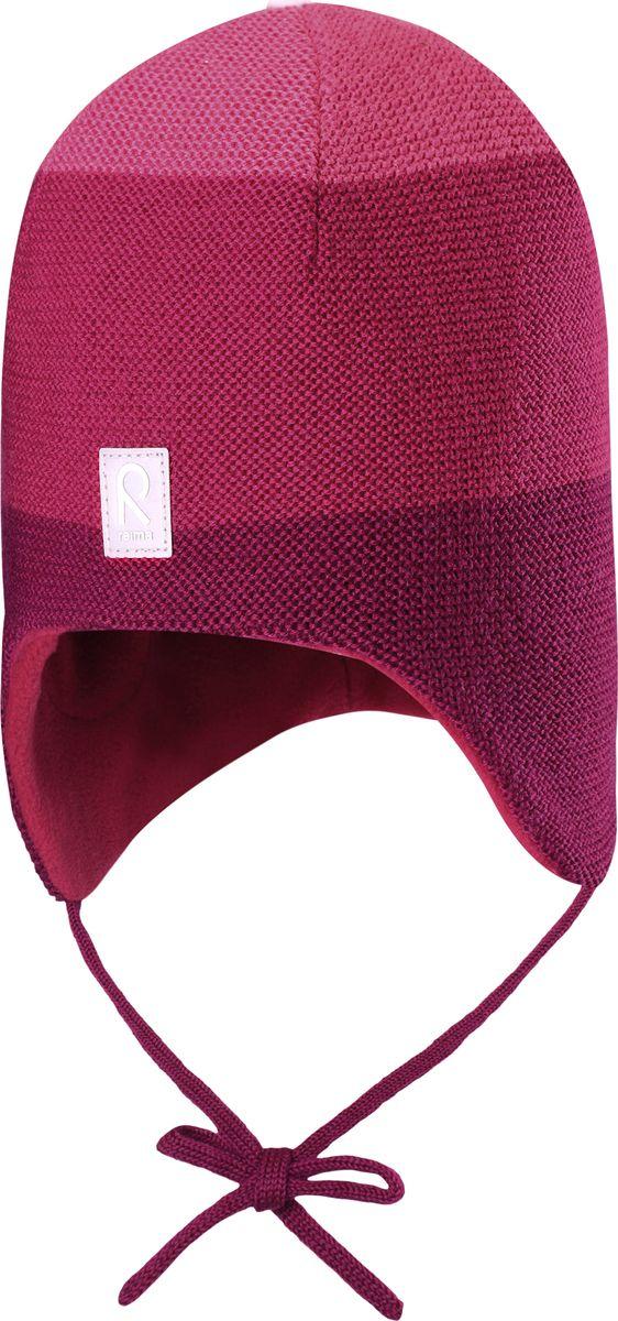 Шапка для мальчика Reima Auva, цвет: розовый. 5184663601. Размер 48