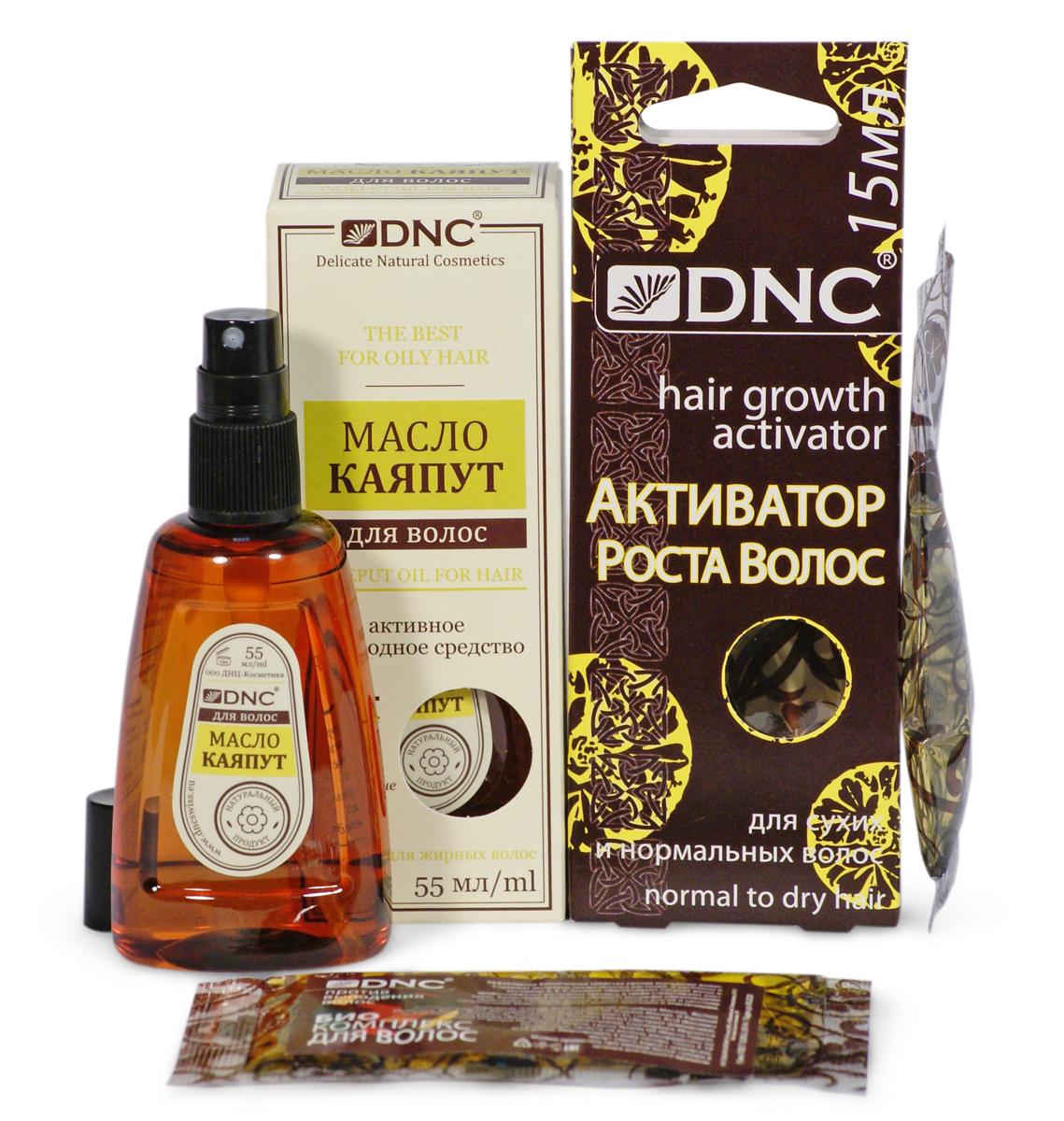 DNC, Активатор роста для сухих и нормальных волос, 15 мл; Масло Каяпут для волос, 55 мл + ПОДАРОК Бикомплекс против выпадения волос, 15 мл dnc набор филлер для волос 3 15 мл и шелк для волос 4 10 мл