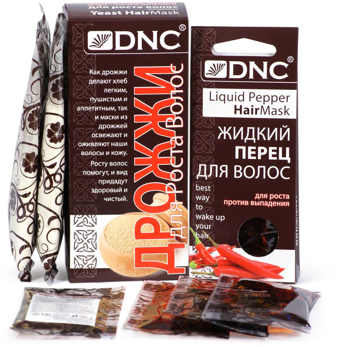 DNC, Маска для волос Дрожжи, 100 г; Жидкий перец для волос, 3 шт х 15 мл + ПОДАРОК Филлер для волос, 15 мл