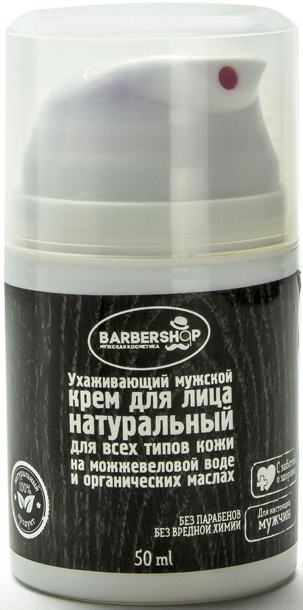 Barbershop , Крем для лица ухаживающий (после бритья), 50 мл