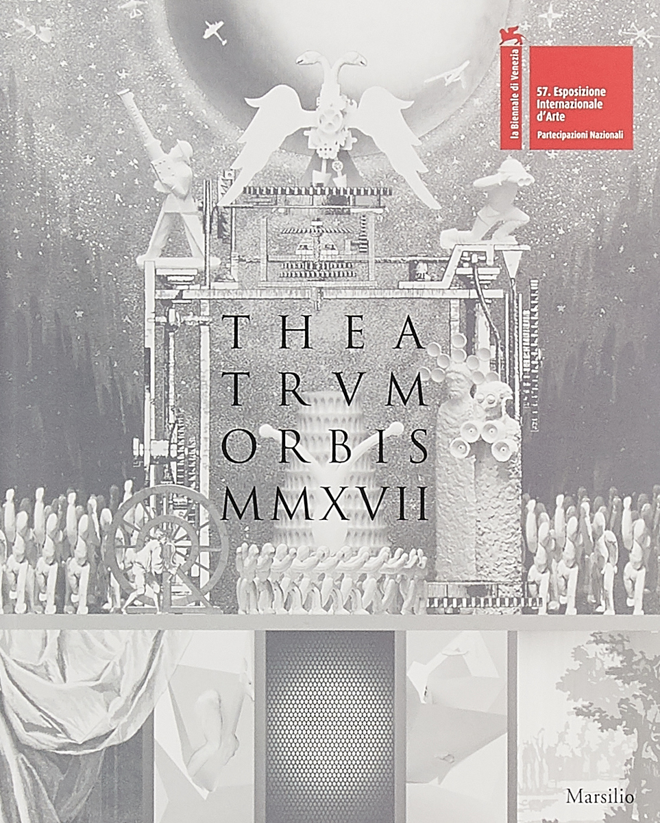 Theatrum Orbis MMXVII: 57th Venice Biennale: Russian Pavilion working together in theatre