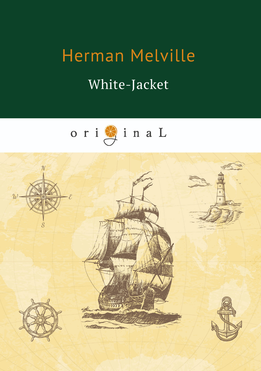 Herman Melville White-Jacket стоимость