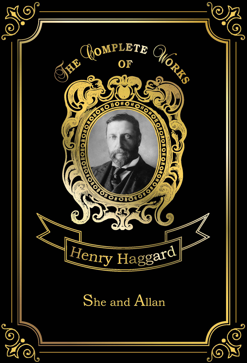 Haggard H.R. She and Allan h rider haggard the wanderer's necklace