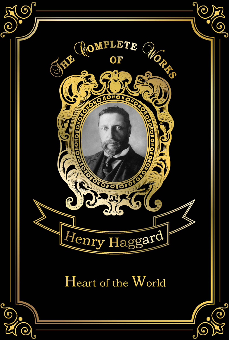 Haggard H.R. Heart of the World world textiles a sourcebook
