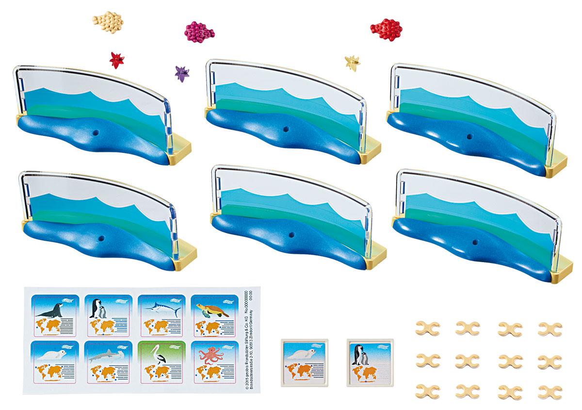 Playmobil Игровой набор Аквариум Приложение Аквариум