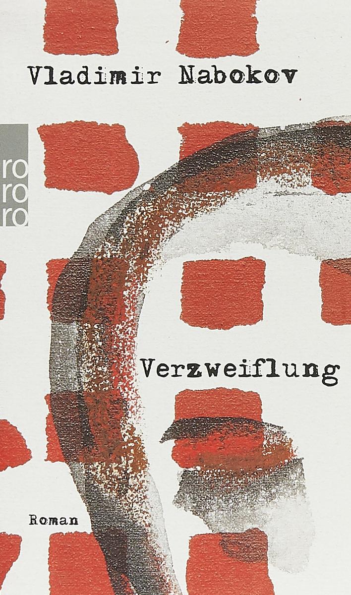 Verzweiflung (German) confident german cd