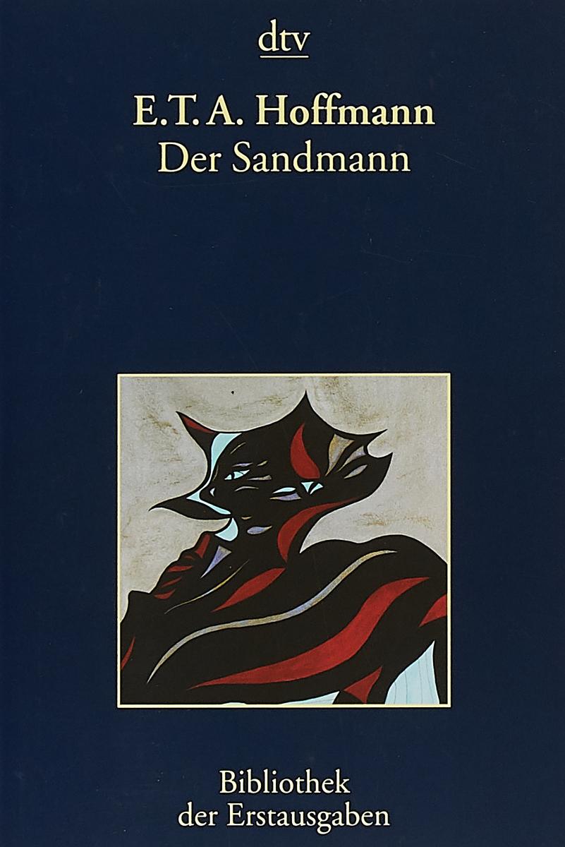 Der Sandmann сапоги quelle der spur 1013540