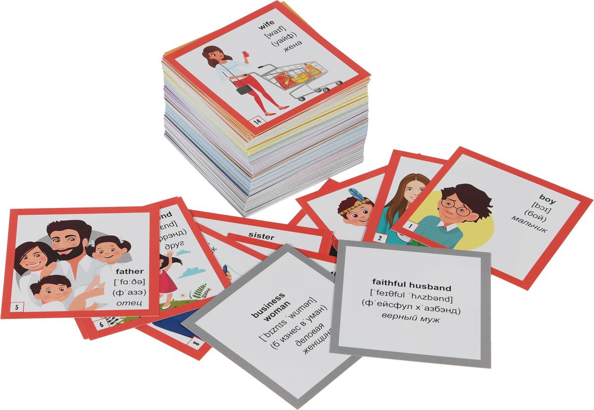 500 самых нужных английских слов и фраз. 'леш-карточки