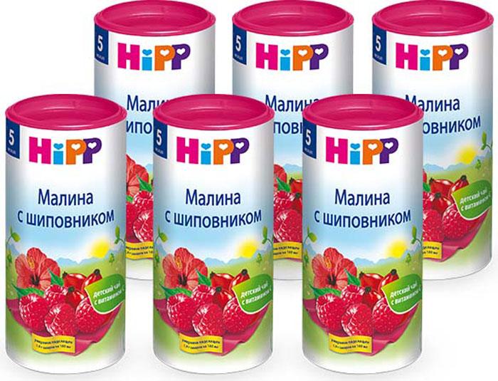 Чай детский Hipp из малины с шиповником с 6 мес. 200 г. Гранулированные инстантные чаи Hipp содержат в своём составе натуральные экстракты трав. Плоды шиповника богаты каротиноидами, витаминами С и Е, железом, калием, марганцем, фосфором и магнием, благодаря чему укрепляют иммунитет и обладают общетонизирующим действием. Малина улучшает аппетит, угнетает рост условно-патогенной микрофлоры в кишечнике. Фруктовые чаи для детей постарше содержат натуральные сухие измельченные фрукты и ягоды, экстракты соков, а также обогащены витамином С, который важен для укрепления иммунной системы ребёнка. Ягодный, освежающий напиток для детей старше 6 месяцев. Применяется как общеукрепляющее и витаминизирующее средство, для утоления жажды, повышения аппетита, улучшения зрения. Чай вкусен как в теплом, так и в охлажденном виде, в любое время года.