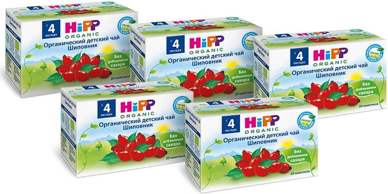 Hipp чай органический детский Шиповник пакетированный, с 4 месяцев, 6 шт по 40 г чай hipp детский чай липовый цвет с мелиссой с 4 мес 200 г